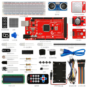 Arduino 基础入门学习套件 Arduino Basic Starter Kit With 2560 R3