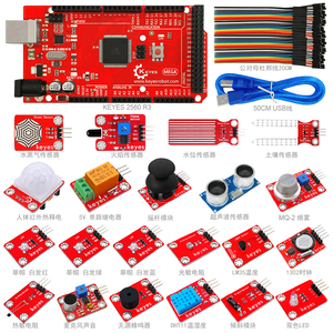 Arduino电子积木传感器套件Electronic Building Block Sensor Kit With 2560 R3