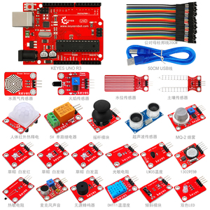 Arduino电子积木传感器套件 Electronic Building Block Sensor Kit With UNO R3